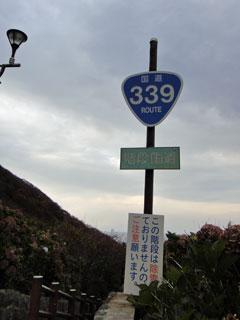 DSC06077.jpg